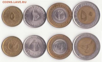 Набор монет Судана, 4 шт. (2 бима) до 25.10. - Рисунок (133)
