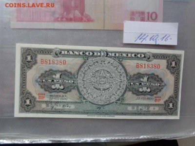 Мексика 1 песо 1970 г календарь  пресс до 24.10  в 21-20 мск - DSC05556.JPG