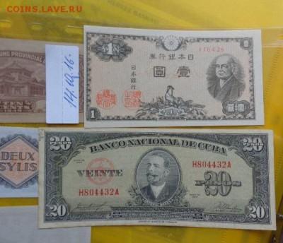 Куба 20 песо 1958 г  не  пресс до 24.10  в 21-20 мск - DSC05550.JPG