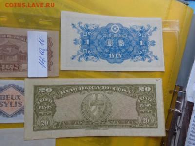 Куба 20 песо 1958 г  не  пресс до 24.10  в 21-20 мск - DSC05551.JPG
