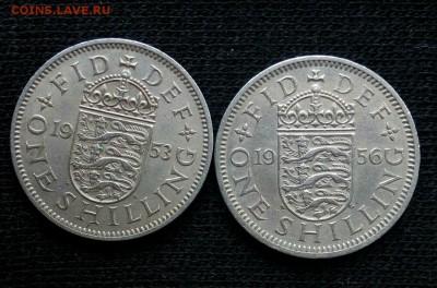 1 шиллинг 1953 и 1956 Великобритании,до 24.10. - KNs4DzGI2Jo