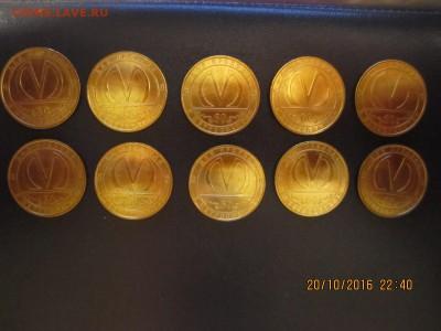 10 жетонов СПБ Метро 60 лет в блеске с номинала - IMG_4221.JPG