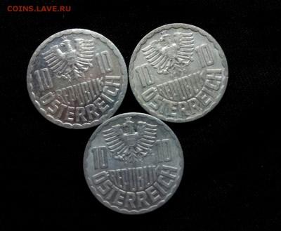 10 грошей Австрии,до 24.10. - xAwlkmvhfXY