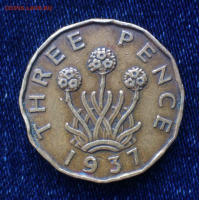 3 пенса 1937,Великобритании,до 24.10. - oD9LYgNAzqI