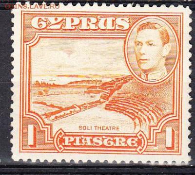 колонии Кипр 1938 1м 1п - 311