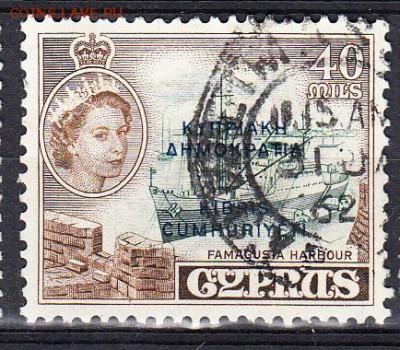 Колонии Кипр 1960 1м 40м - 313