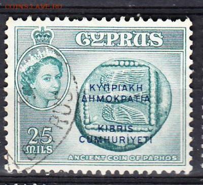 Колонии Кипр 1960 1м 25м - 315