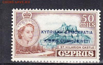 Колонии Кипр 1960 1м 50м - 317