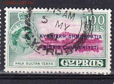 Колонии Кипр 1960 1м 100м - 318