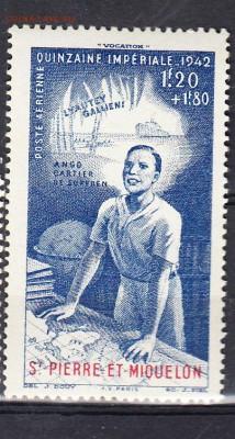 Колонии Ст Пьер 1942 1м - 328