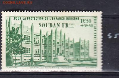 Колонии Фр судан 1942 1м - 329