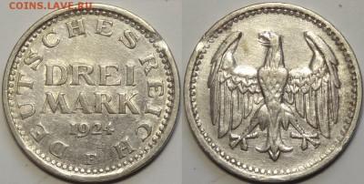 Германия 3 марки 1924 F до 26.10.16 в 22.00 - Германия Веймар 3 марки 1924 F - 08.04.16