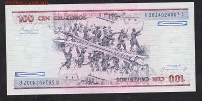 Бразилия 1984 100крузейро пресс до 26 10 - 969а