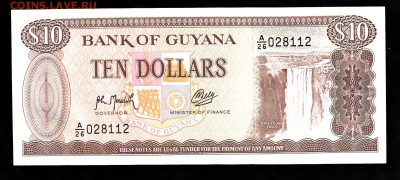 Гвиана 1966 10$ пресс до 26 10 - 970