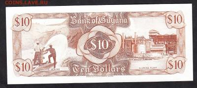 Гвиана 1966 10$ пресс до 26 10 - 970а