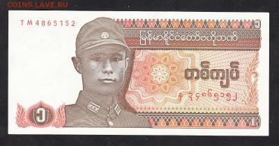 Мьяма 1990 1к пресс до 26 10 - 972
