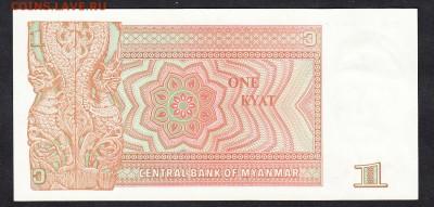 Мьяма 1990 1к пресс до 26 10 - 972а