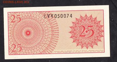 Индонезия 1964 25с пресс до 26 10 - 975