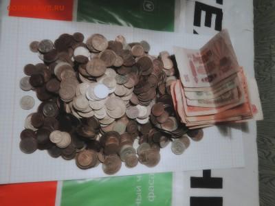 Монеты более 700 штук с 1961-1991 - B612_20161024_213229-min