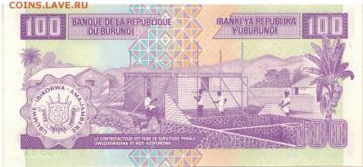 Бурунди 100 франков 2001 до 31.10.16 в 22.00мск (Г405) - 1-1бур100