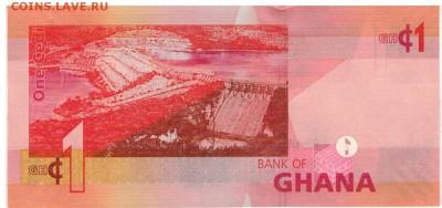 Гана седи 2013 до 31.10.16 в 22.00мск (В989) - 1-1гана1