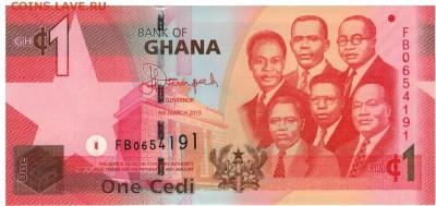 Гана седи 2013 до 31.10.16 в 22.00мск (В989) - 1-1гана1а