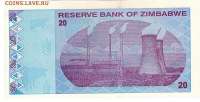 Зимбабве 20 долларов 2009 до 31.10.16 в 22.00мск (Г744) - 1-1зим20