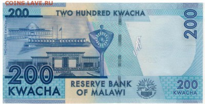 Малави 200 квача 2016 до 31.10.16 в 22.00мск (Г325) - 1-1мал200