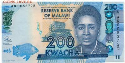 Малави 200 квача 2016 до 31.10.16 в 22.00мск (Г325) - 1-1мал200а