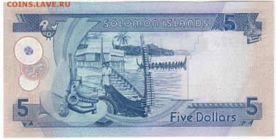 Соломоновы о-ва 5 долларов 2012 до 31.10 в 22.00мск (Г758) - 1-1сол5