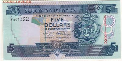 Соломоновы о-ва 5 долларов 2012 до 31.10 в 22.00мск (Г758) - 1-1сол5а