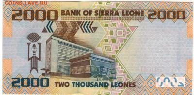Сьерра-Леоне 2000 леоне 2010 до 31.10.16 в 22.00мск (Г219) - 1-1сьл2000