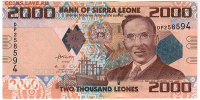 Сьерра-Леоне 2000 леоне 2010 до 31.10.16 в 22.00мск (Г219) - 1-1сьл2000а