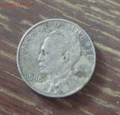 КУБА - 20с ХОСЕ МАРТИ до 1.11, 22.00 - Куба 20 сентаво 1968