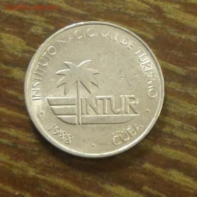 КУБА - 5с ИНТУР до 1.11, 22.00 - Куба 5 с Интур