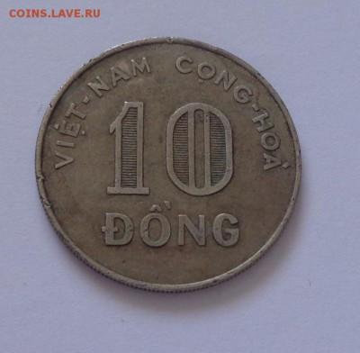 ЮЖНЫЙ ВЬЕТНАМ - 10 донгов 1964 до 1.11, 22.00 - Южный Вьетнам - 10 донгов 1964.