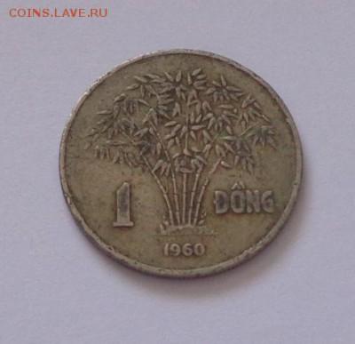 ЮЖНЫЙ ВЬЕТНАМ - 1 донг 1960 до 1.11, 22.00 - Южный Вьетнам - 1 донг 1960