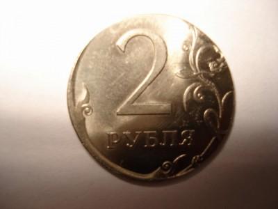 2 рубля на заготовке 1 рубля! - 00240024
