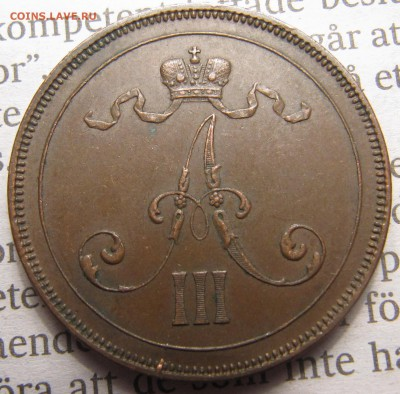 Коллекционные монеты форумчан (регионы) - IMG_5551.JPG