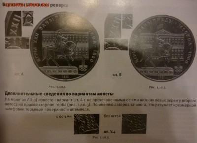 ДК Нумизматические каталоги и книги разные - P1200571.JPG