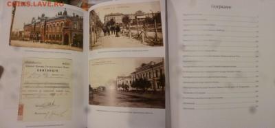ДК Нумизматические каталоги и книги разные - P1280047.JPG