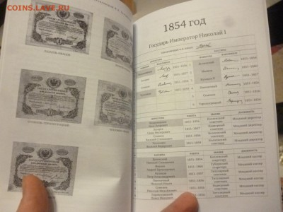 ДК Нумизматические каталоги и книги разные - P1260431.JPG
