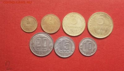 годовой комплект 1954г - 1,2,3,5,10,15,20 коп до 5.11 блиц - 1954 годовой 1 1