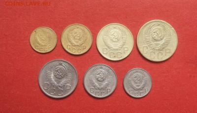 годовой комплект 1954г - 1,2,3,5,10,15,20 коп до 5.11 блиц - 1954 годовой 1 2