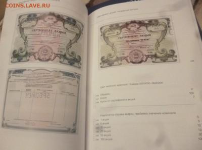 ДК Нумизматические каталоги и книги разные - P1260740.JPG