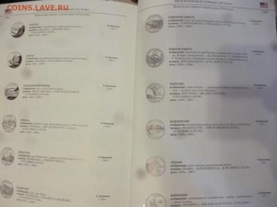 ДК Нумизматические каталоги и книги разные - P1260866.JPG