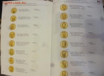 ДК Нумизматические каталоги и книги разные - P1260865.JPG