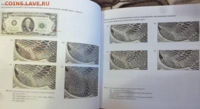 ДК Нумизматические каталоги и книги разные - P1260859.JPG