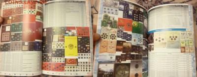 ДК Нумизматические каталоги и книги разные - P1220020.JPG