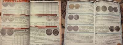 ДК Нумизматические каталоги и книги разные - P1220019.JPG